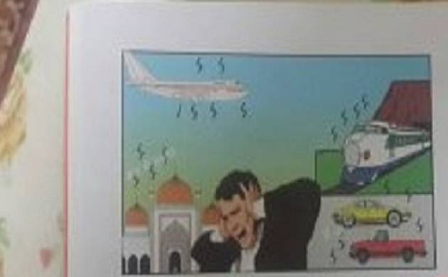 Mosque depicted a pollutant in ICSE textbook, sparks controversy