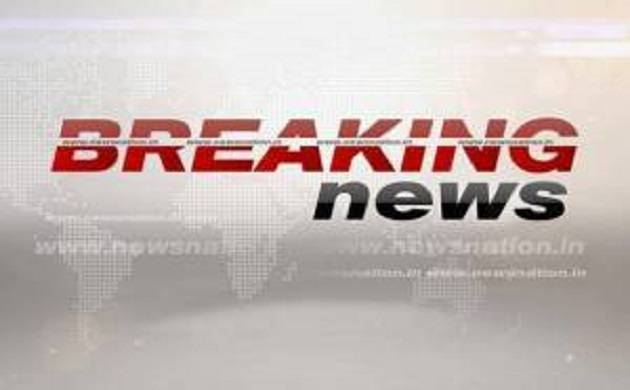 Top news breaking news and latest updates of July 19