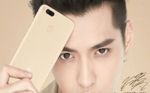 Xiaomi Mi 5X set to launch on July 26, know price and specifications