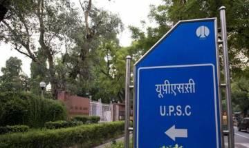 SC dismisses petition regarding wrong questions in UPSC Civil Services Prelims Exam 2017