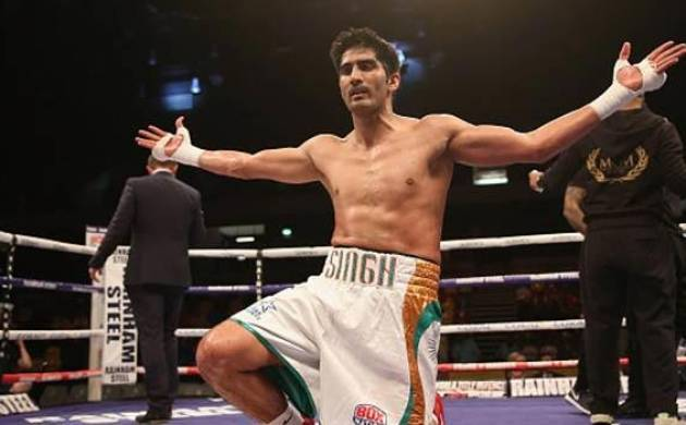 Vijender Singh - File photo