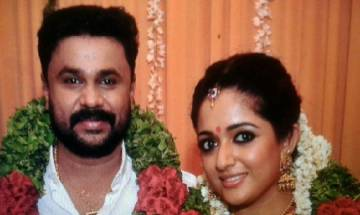 Malayalam actor Dileep was married to another woman before Manju Warrier, reveals police investigation