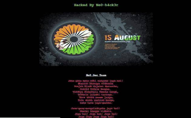 Pakistan govt website attacked; hackers post Indian national anthem, I-Day greetings (PTI Image)