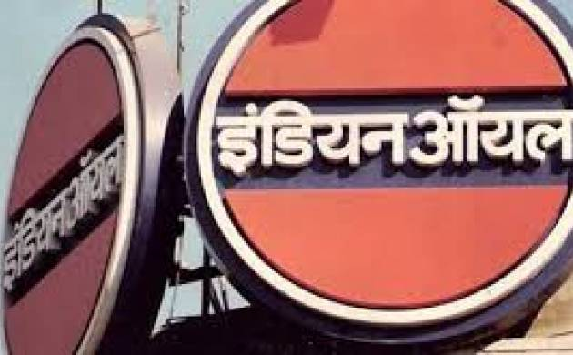 Indian Oil - File photo