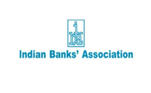Bank employees to go ahead with nationwide strike, talks with IBA failed (File Photo)