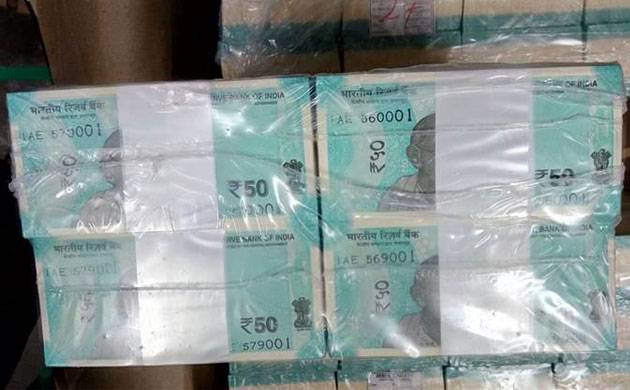 Images of new Rs 50 currency notes leaked? Have a look