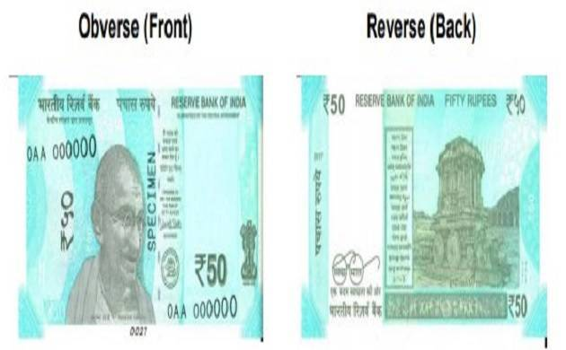 RBI to issue new Rs 50 banknotes, old series notes to be legal tender (File photo)