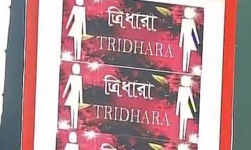 'Tridhara', special toilets set up at 'Pay & Use' toilet blocks for transgender community in Kolkata