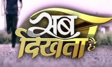 Promo | Special program 'Sab Dikhta Hai' on visually impaired 'Divyangs' at News Nation