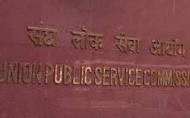 UPSC has announced vacancies for different selection posts