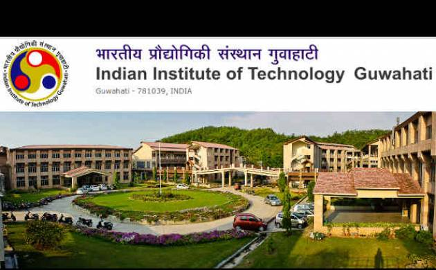 GATE Exam 2018: IIT Guwahati to begin application process today at gate.iitg.ac.in