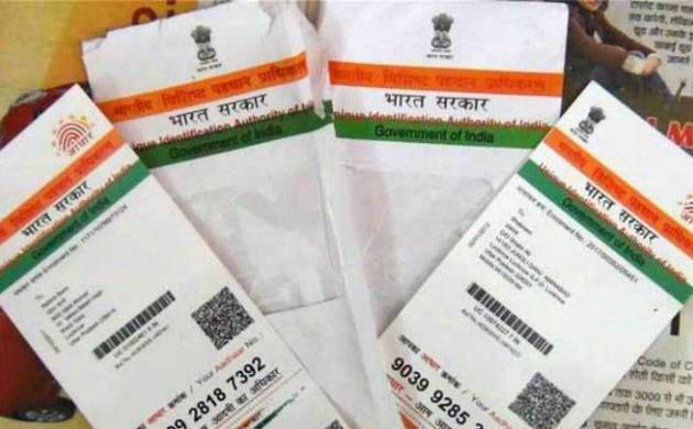 Uttar Pradesh Police arrests 10 persons for making fake Aadhar cards. (File Photo)