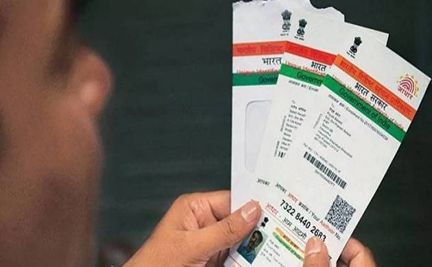 Centre plans to make Aadhaar mandatory for businesses, NGOs