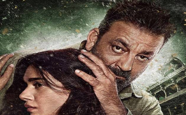 Bhoomi is a revenge drama of a father-daughter duo who live a simple life and sudden turn of event change their lives completely.