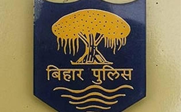 CSBC Bihar constable admit card 2017 released at csbc.bih.nic.in