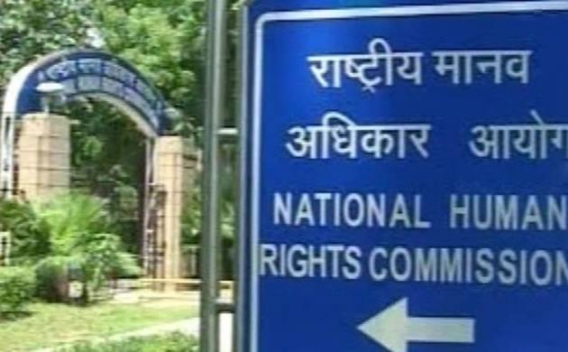 NHRC notice to Tamil Nadu, Andhra Pradesh govts on Devdasi system (File photo)
