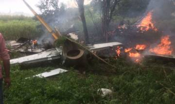 Indian Air Force's trainer aircraft crashes near Hyderabad, pilot ejects safely