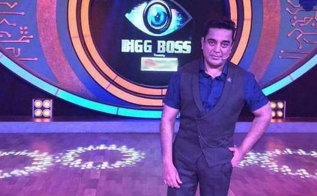 Kamal Haasan hosted Bigg Boss Tamil season 1