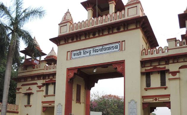 BHU mulls relaxation of hostel curfew hours for female students (Image: PTI)