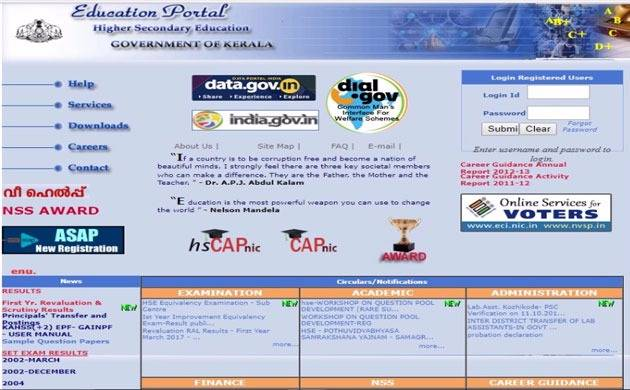 The official website of the DHSE has displayed the results.
