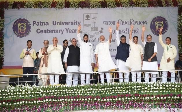 PM Modi in Patna University