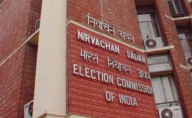 EC likely to announce dates for Gujarat assembly polls on Wednesday (File photo)