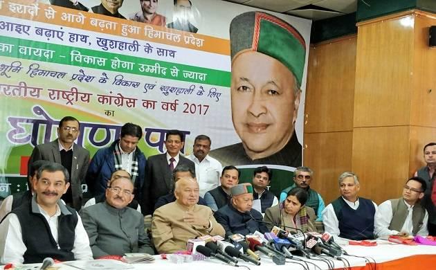 Himachal elections: Congress manifesto out, interest-free farm loans, 1 lakh jobs key promises