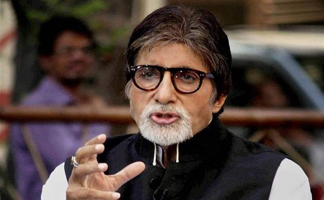 Amitabh Bachchan: 'At this age want to live in peace' (File Photo)