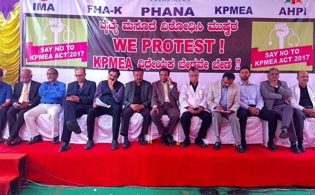 Thousands of private doctors go on indefinite strike in Karnataka (Photo credit: Yasir Mushtaq)