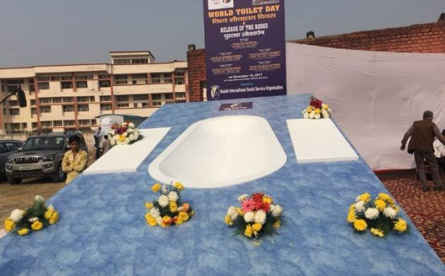 World toilet day: biggest toilet pot model unveiled in haryanas
