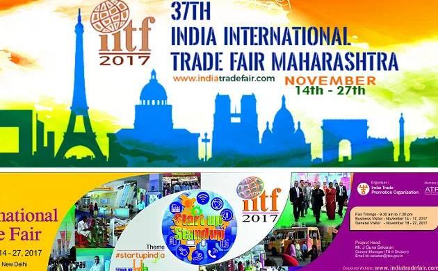 37th India International Trade Fair