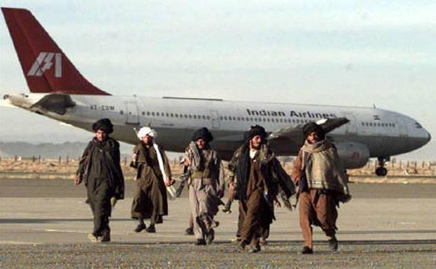 IC-814 Kandahar hijack case: SC rejects bail plea of convict Abdul Momin (Source-Wikipedia)