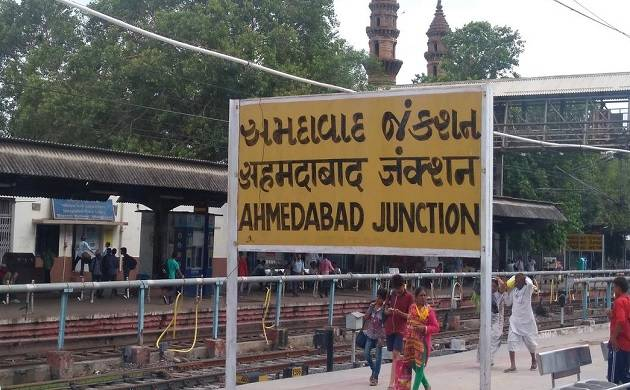 Bomb threat at Ahmedabad railway station, bomb disposal squad, police at spot