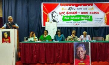 Gauri Lankesh murder case will be cracked within 10 days claims sister Kavita Lankesh