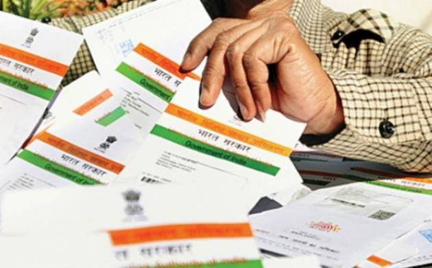 Aadhaar card mandatory ( File Photo)