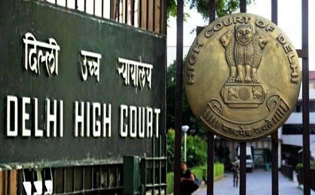 HC dismisses Kejriwal's plea to strike down Jaitley's reply (Representational Image)