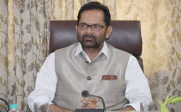 Union Minority Affairs Minister Mukhtar Abbas Naqvi chairs the review meeting on completion of Haj 2017, in Mumbai on Oct 6, 2017. (Photo: IANS/PIB)