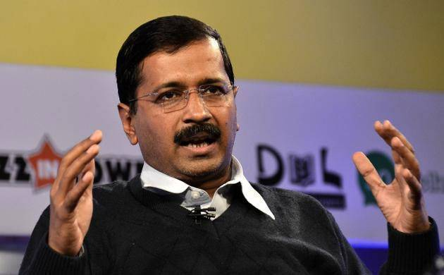 BJP supporters scuttle programme in memory of Nirbhaya: AAP (File Photo)