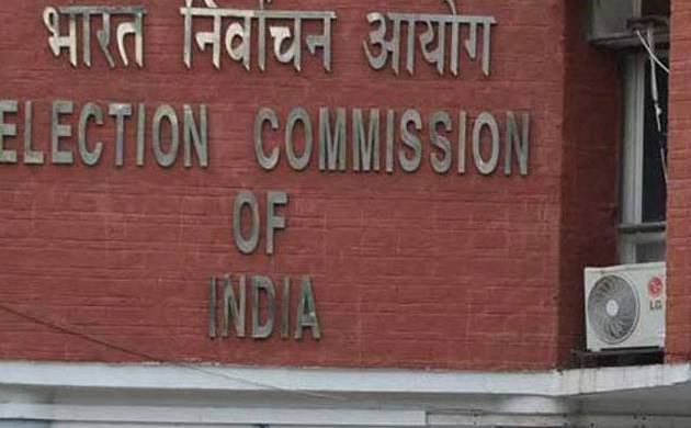 100 pc match in random vote count on EVMs and paper trail slips: EC official (File Photo)