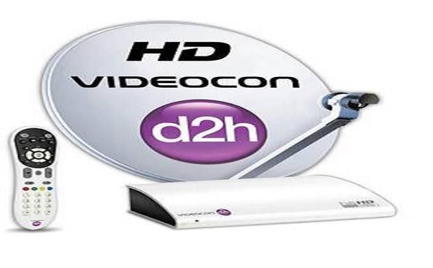 After 2G verdict, Videocon to file Rs 10,000 Cr damage claim against govt (Representative image)