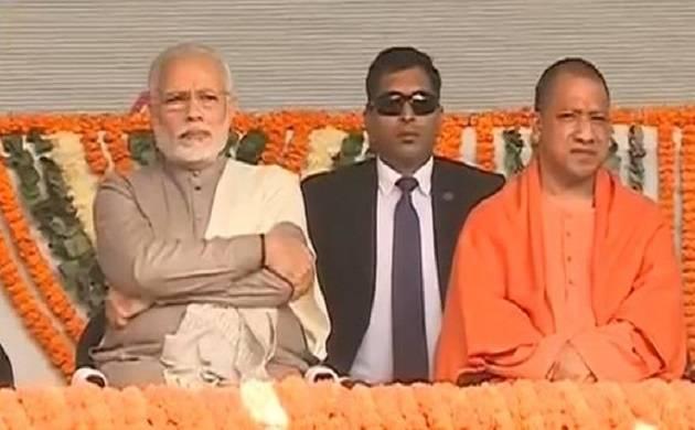 PM Narendra Modi inaugurates Delhi Metro's Magenta Line today (Picture Courtesy: ANI)