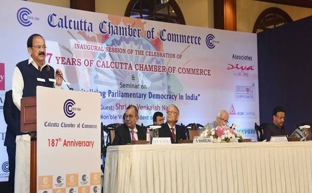 Vice President M. Venkaiah Naidu addresses at the 187th-anniversary celebrations of Calcutta Chamber Of Commerce on Dec 30, 2017. Also seen West Bengal Governor Kesari Nath Tripathi and state's Urban Development Minister Firhad Hakim. (Photo: IANS/PIB)