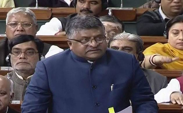 Congress 'cobbled up' with other parties to oppose Triple Talaq Bill: RS Prasad (Source: PTI)