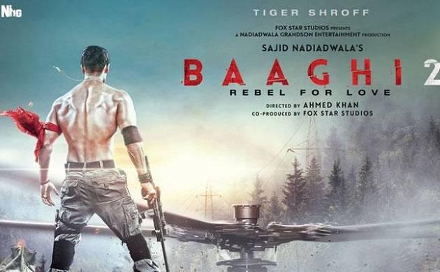 Disha Patani-Tiger Shroff-starrer 'Baaghi 2' to hit screens on March 30 (Photo Courtesy: Twitter - @iTIGERSHROFF)