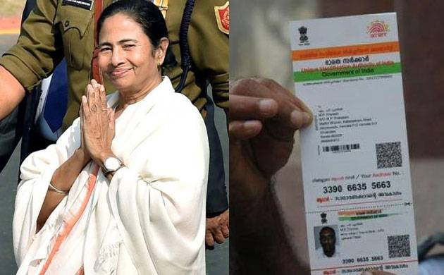 Mamata Banerjee expresses concern over easy availability of Aadhar cards (photo credit : PTI)