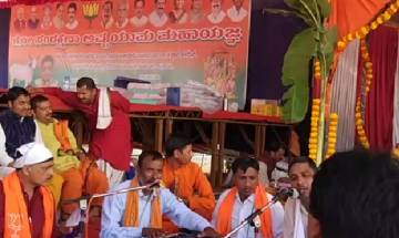 Ahead of polls, Karnataka BJP organises 'Gaw Raksha Asthayama Yagna' in Bangalore