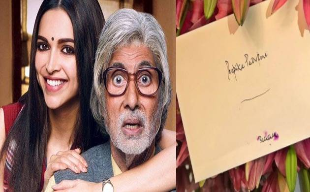 Deepika Padukone overwhelmed to get reward from reel-life 'Baba' Amitabh Bachchan (File Photo)