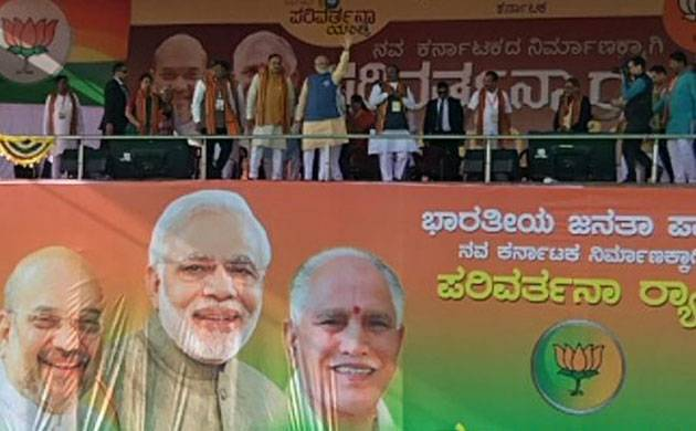 Political analysts believe that BJP has gauged the mood of people in Karnataka and hence changed the strategy ahead of the polls.