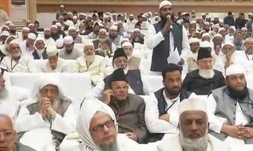 Babri Masjid will remain a masjid till eternity, says AIMPLB in Hyderabad