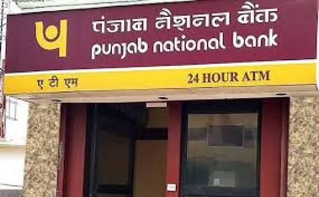 Punjab National Bank - File photo